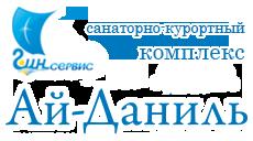 санаторий Ай-Даниль